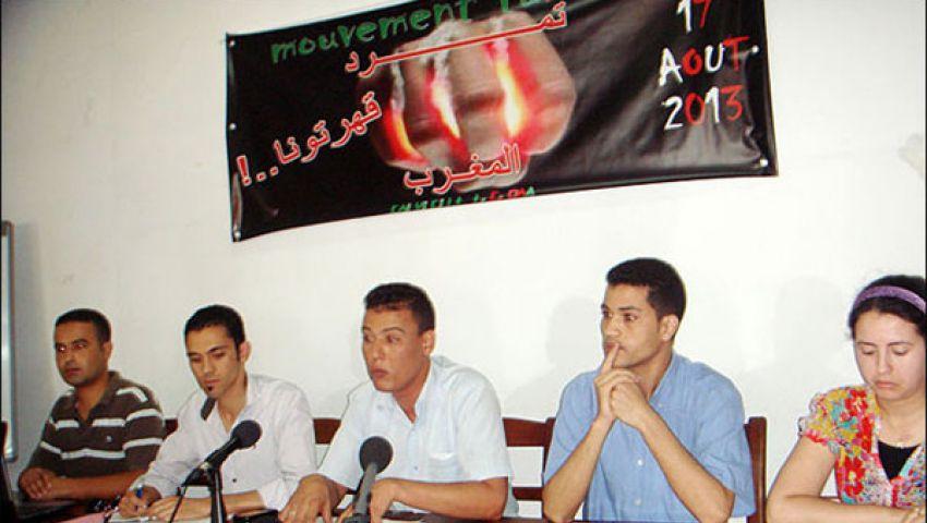 تمرد تدعو لإسقاط الحكومة المغربية