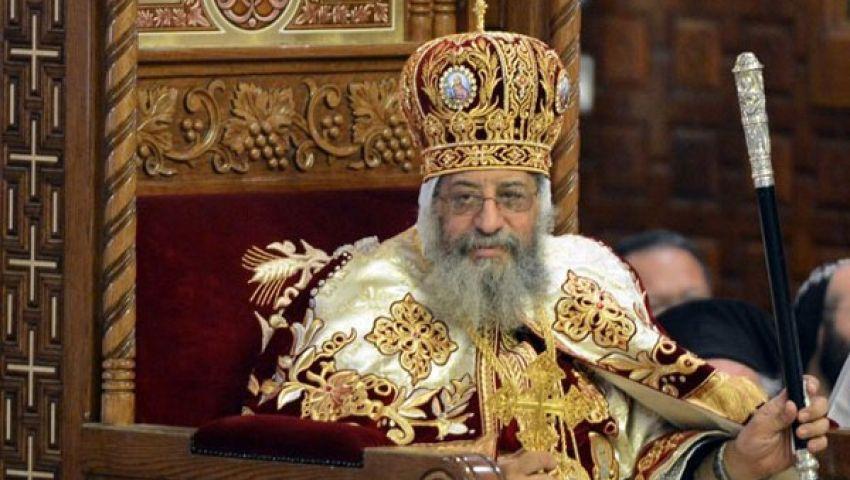 البابا تواضروس: تحية إجلال إلى الشعب والجيش والشباب