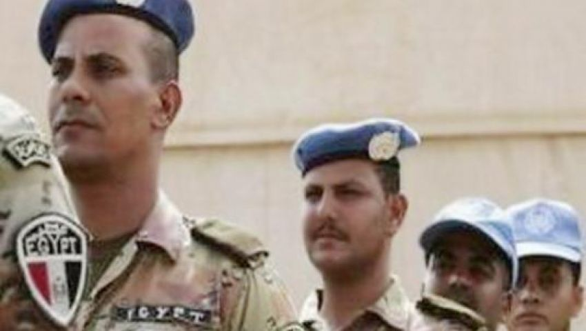 سفر 134 شرطيا مصريا للكونغو ضمن قوات حفظ السلام