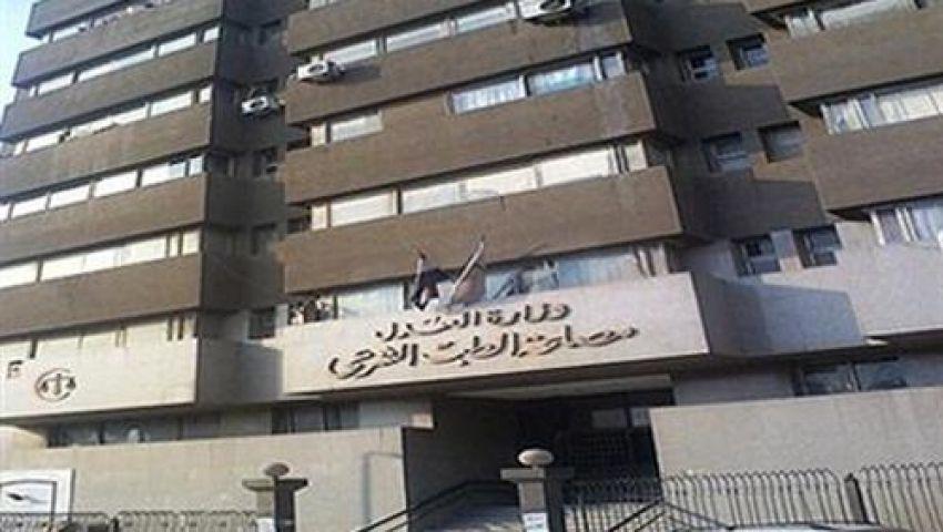 دعوات للتظاهر أمام مشرحة زينهم لتشييع قتيلي محمد محمود