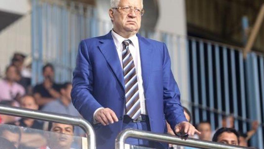 مرتضى منصور: سنتأهل إلى دور المجموعات