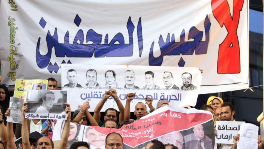 «شبكة حقوق الإنسان» ترصد قائمة محدثة للسجناء الصحفيين في مصر