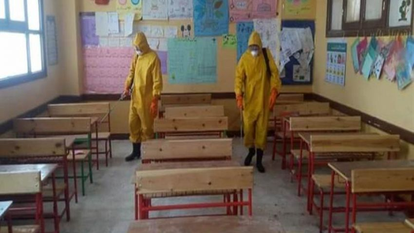 الصحة: بدء تعقيم المدارس في هذا الموعد