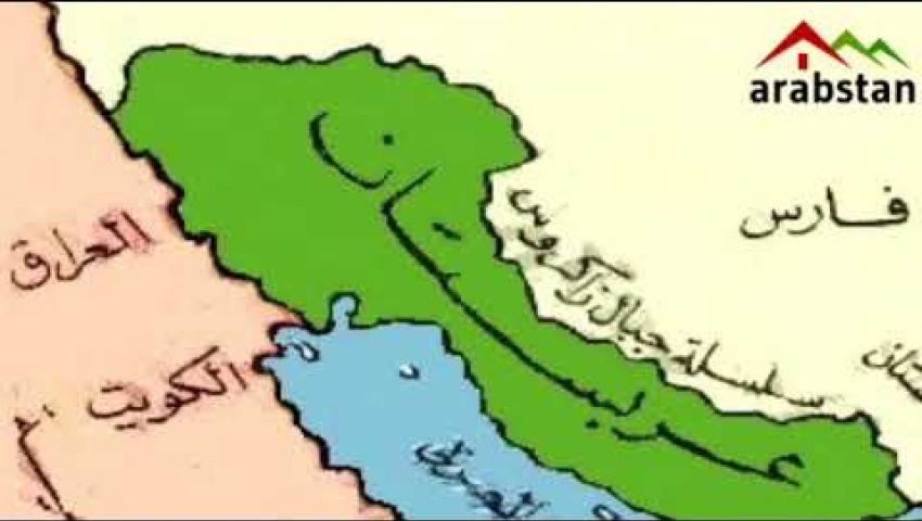 ناشيونال إنترست: إيران تأكل من خير  «عربستان»  وتقمع شعبها