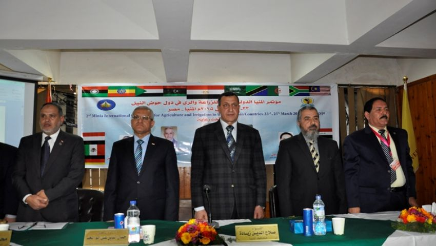 بالصور.. افتتاح المؤتمر الدولي للزراعة والري بجامعة المنيا