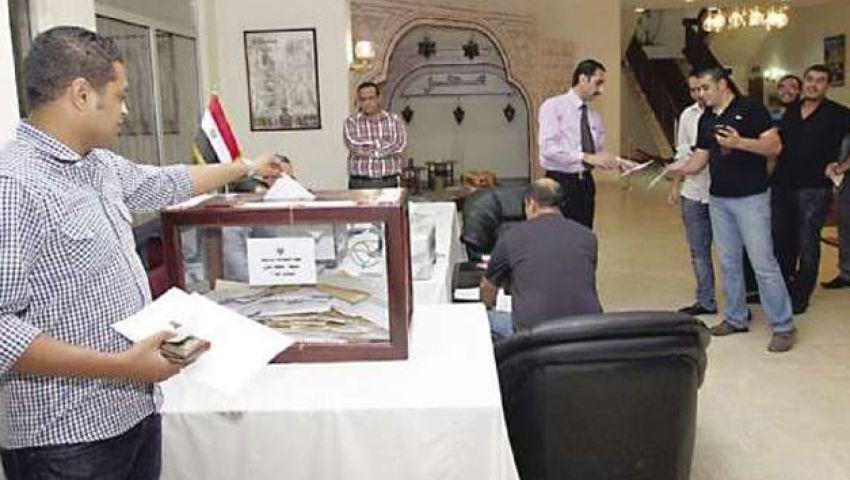 تصويت المصريين في السعودية دون تسجيل مسبق