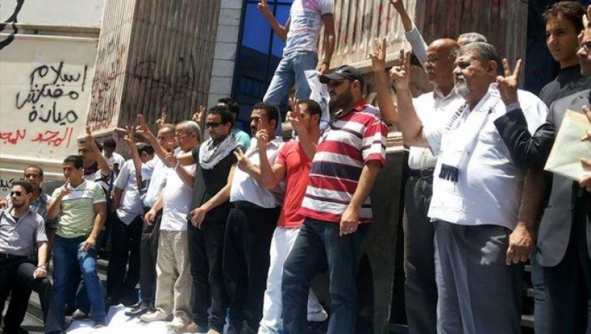 وقفة بالصحفيين تضامنا مع غزة