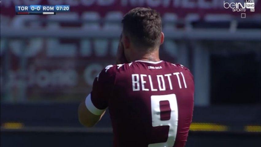 بالفيديو.. تورينو يحرز الهدف الأول في روما
