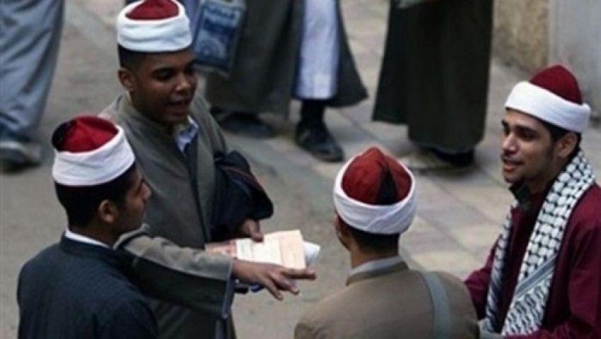 دون شكاوي| انتهاء أول أيام امتحانات الثانوية الأزهرية بشمال سيناء