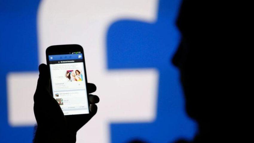 «فيسبوك» يحقق مع شركة أمريكية بسبب «تسريب بيانات المستخدمين»