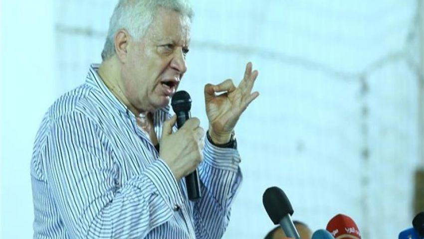 فيديو  مرتضى منصور يهاجم «كارتيرون»..وهذا موعد إعلان مدرب الزمالك الجديد