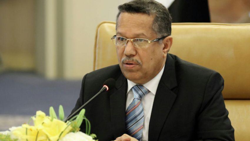بن دغر: عاصفة الحزم استعادت 85% من الأراضي اليمنية