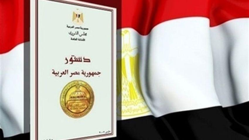 دستور 2012 قلص صلاحيات الرئيس..و2014 كتبته الدولة العميقة
