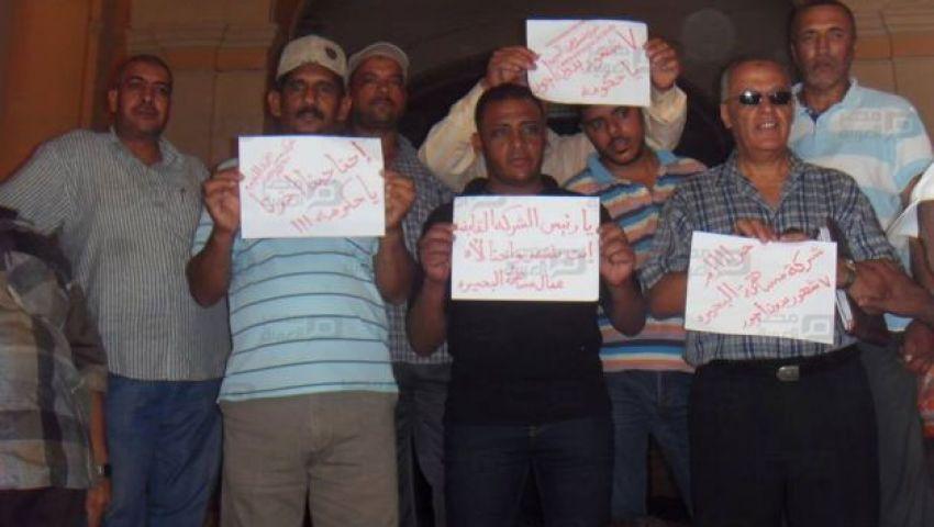بالصور.. عمال مساهمة البحيرة يطالبون بالأجور قبل العيد