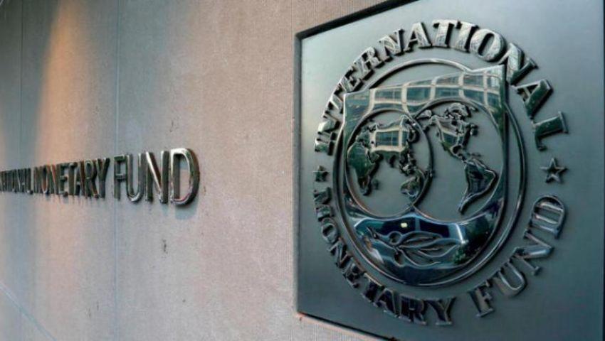 صندوق النقد يلغي شرط العمر المفروض لمنصب المدير العام