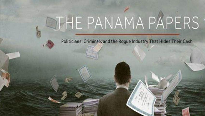 أمريكا تصدر قانون لسد ثغرات في نظامها المصرفي بعد وثائق بنما