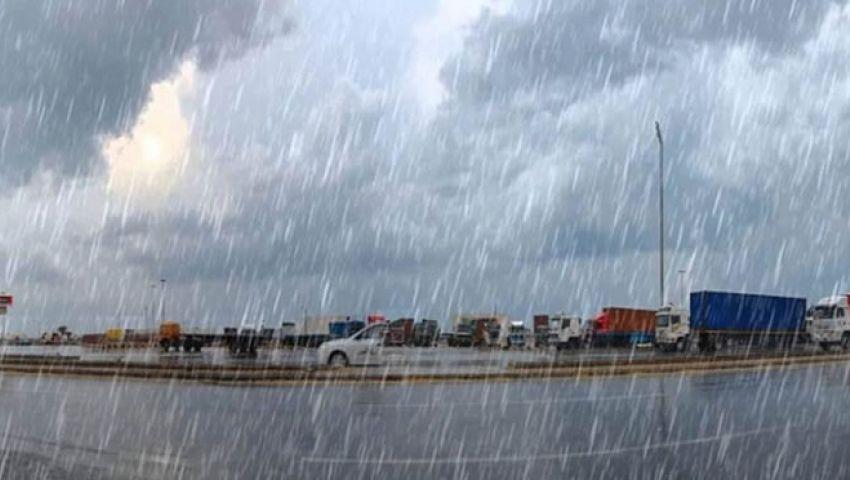 الأرصاد تحذر من طقس الجمعة وهذه أماكن سقوط الأمطار