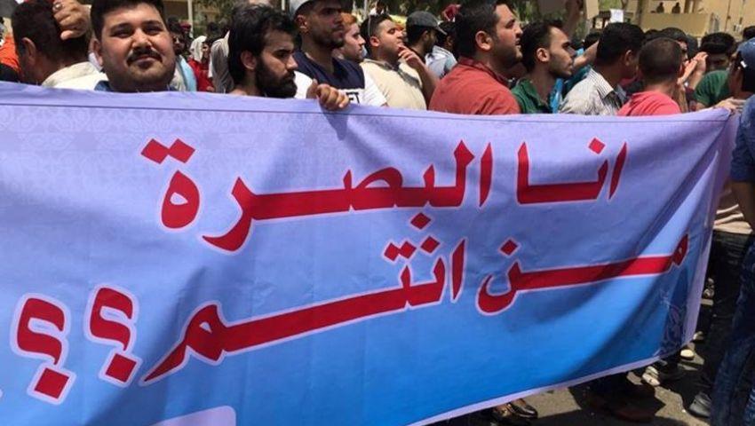 من بوابة الاحتجاجات..فدرلة البصرة تعود للواجهة