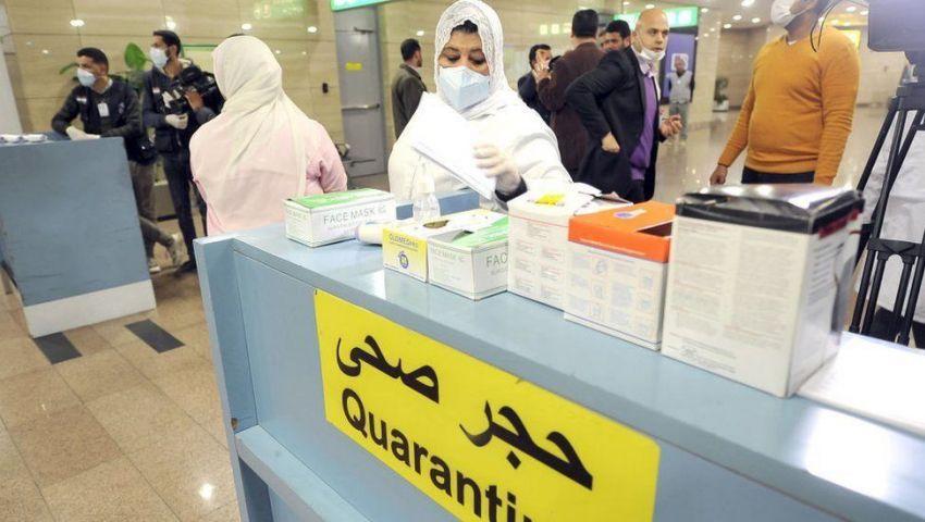 أعلى معدل يومي فى مصر| 171 مصابًا بكورونا.. و9  وفيات جديدة