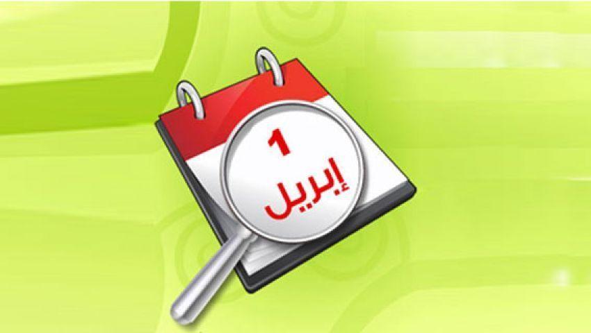 «حرام شرعًا».. الإفتاء تحذر المواطنين من المشاركة في «كذبة إبريل»