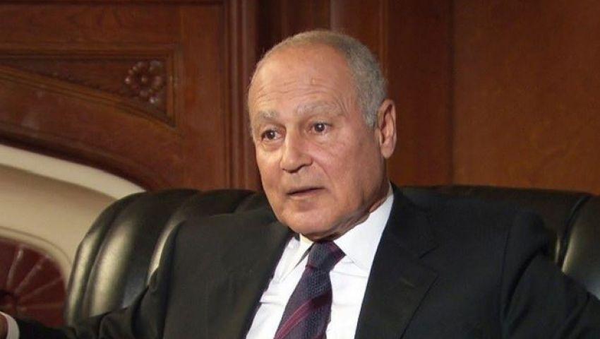 شاهد.. أبو الغيط: نحتاج إلى منظومة اقتصادية تحقق آمال الشباب العربي
