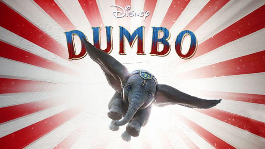 بالفيديو| بعد 78 عامًا.. «Dumbo» يطيرلسينمات العالم
