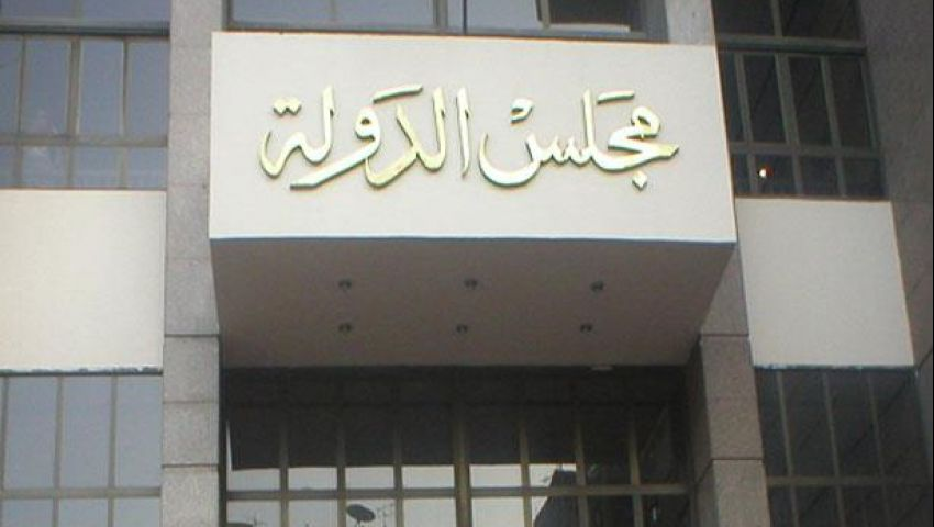إحالة دعوى إقالة وزير الخارجية لهيئة مفوضي الدولة