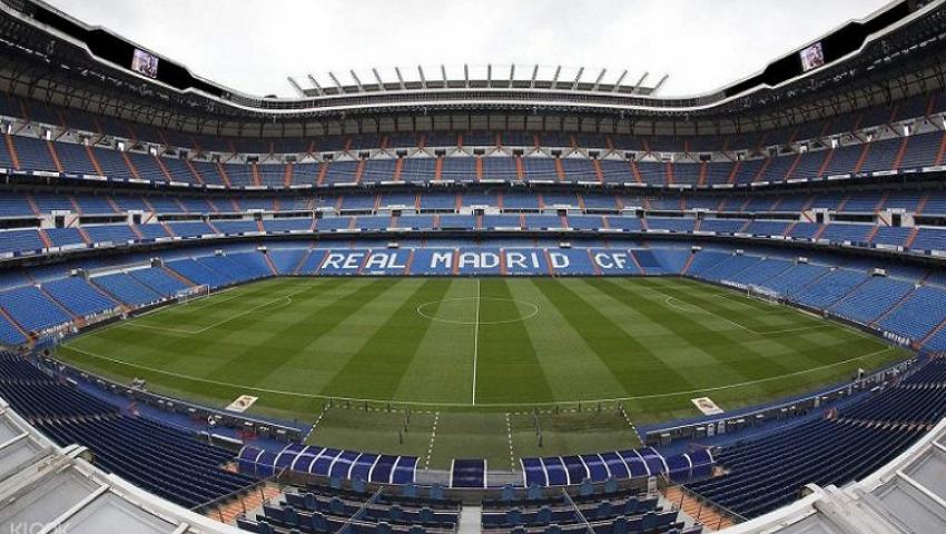 ملعب ريال مدريد يتحول إلى مستشفى لعلاج ضحايا فيروس كورونا