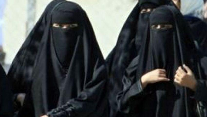 السعودية تنتظر المرأة المفتية