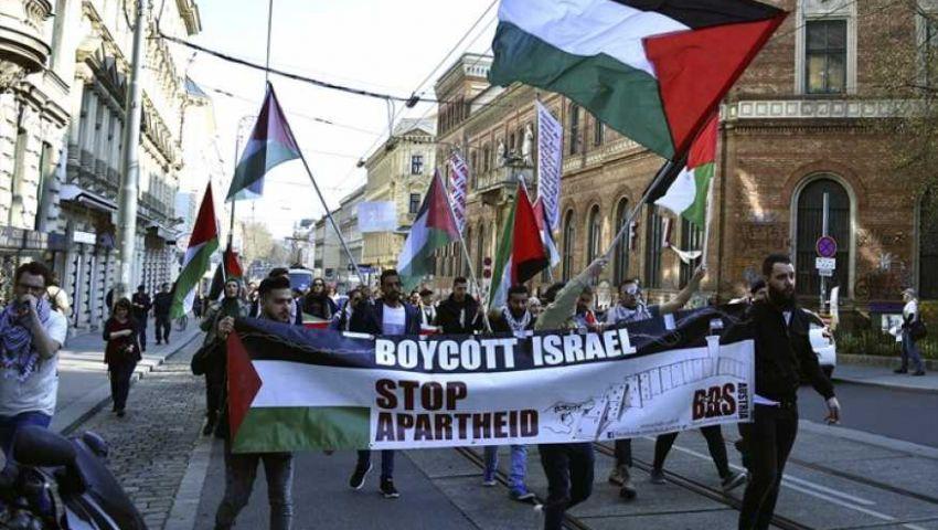 فيديو| فيينا.. مظاهرة مناهضة لسياسات إسرائيل والولايات المتحدة