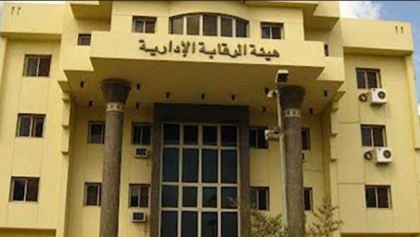 الرقابة الإدارية تضبط أمين مخازن العهدة بمستشفى العباسية لتقاضية رشوة