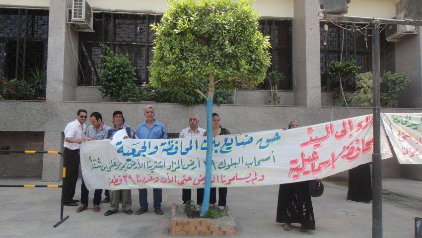مالكو أراضٍ يتظاهرون أمام ديوان الإسماعيلية