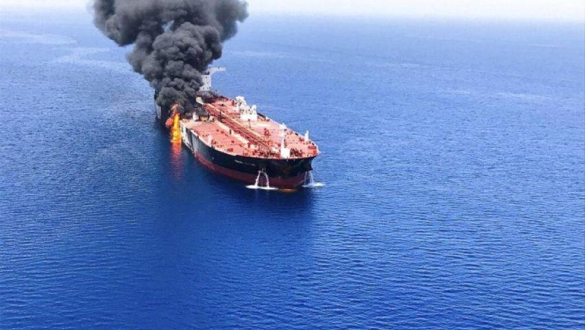وكالة الطاقة العالمية: هجمات خليج عمان تهدد أمن النفط العالمي
