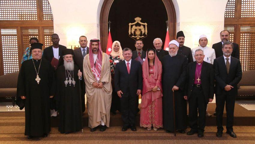 4 فائزين  بأسبوع الوئام العالمي بين الأديان بالأردن