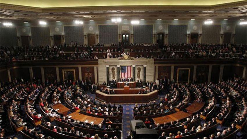 واشنطن تدرس تقييد برامج المراقبة السرية