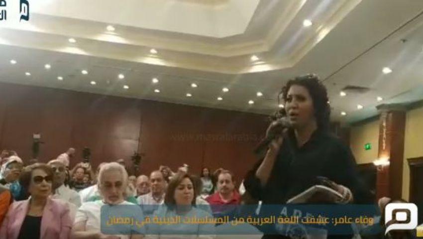 فيديو.. وفاء عامر: مصر كانت بتتسرق.. والفن واجهة صعوبات كثيرة