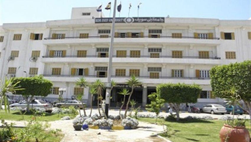 الحداد 3 أيام على ضحايا تفجير سيناء بجامعة بني سويف