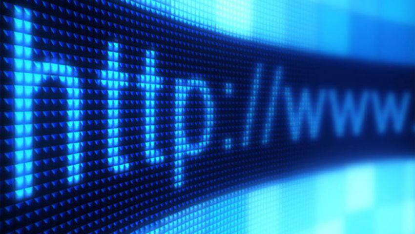 رصد أجهزة مراقبة إنترنت أمريكية الصنع في إيران والسودان