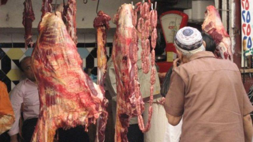 فيديو| أسعار اللحوم والأسماك والدواجن السبت 20-4-2019