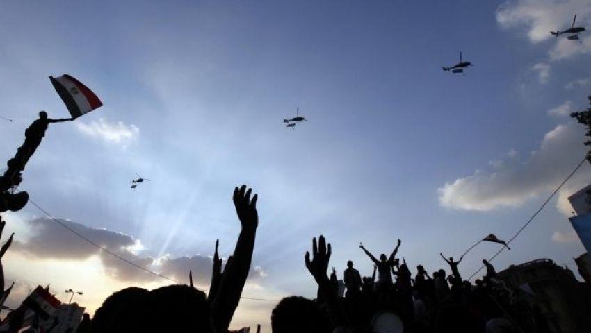 9 طائرات تنظم عروضًا في سماء التحرير