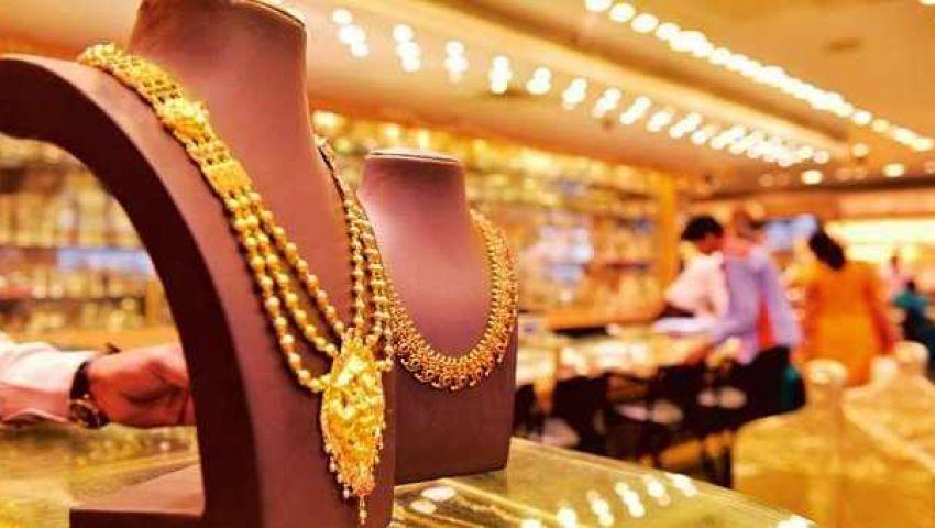 فيديو| تعرف على أسعار الذهب الجمعة 8-2-2019