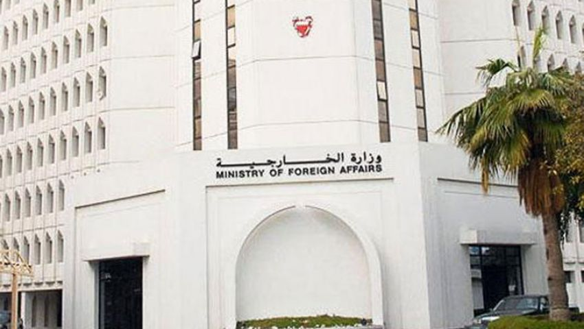 البحرين تسعى لإعفاء مواطنيها من الشنجن