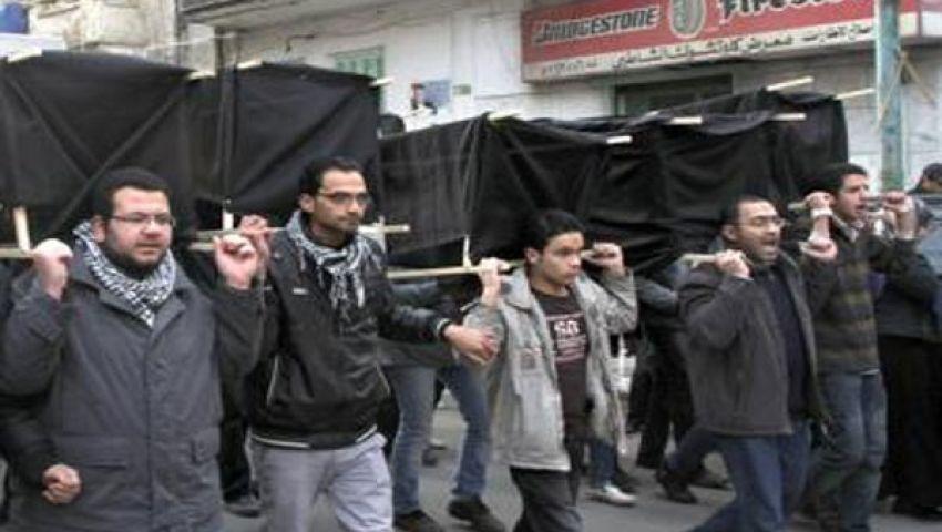مسيرة نعوش لمؤيدي مرسي إلى الحرس الجمهوري