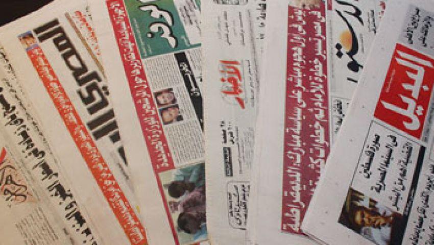 صحافة اليوم: شفيق يعود لمصر بعد قضية أرض الطيارين..ومصادر تنفى التحقيق مع بجاتو