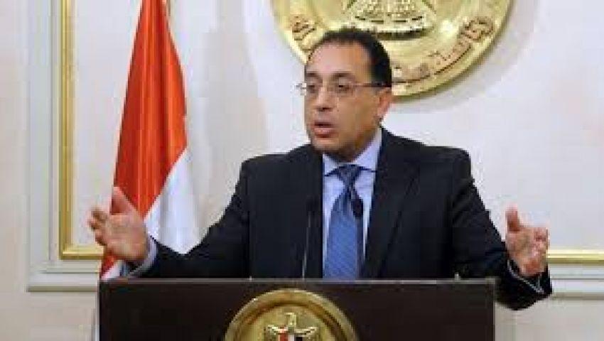 رئيس الوزراء يصدر قرارًا بتقسيم المناطق ذات الأولوية  لتنمية الصعيد