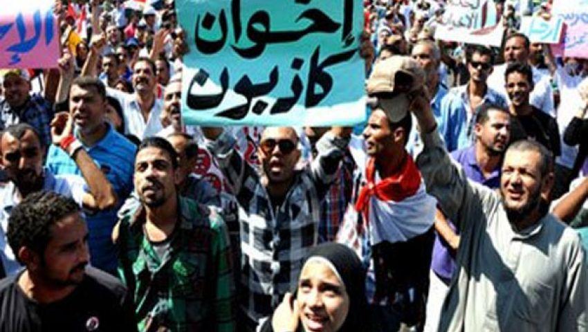 العشرات يتظاهرون في الكيت كات ضد الإخوان