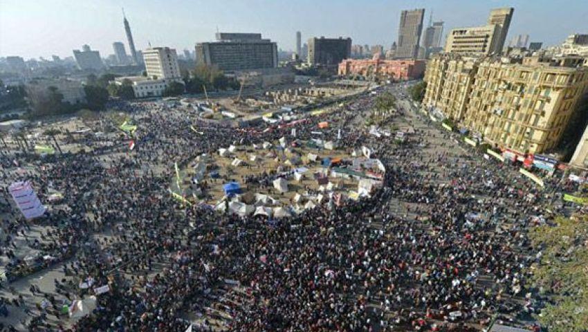 واشنطن بوست: الاضطراب السياسي في مصر قد يعطل قرض صندوق النقد