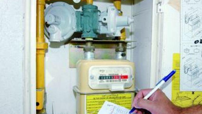 اليوم.. بتروتريد توقع عقدا لتحصيل فواتير الغاز الطبيعي إلكترونيا