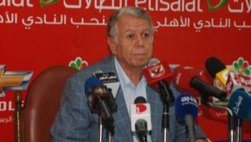 رئيس الأهلي يعقد مؤتمراً صحفياً الخميس