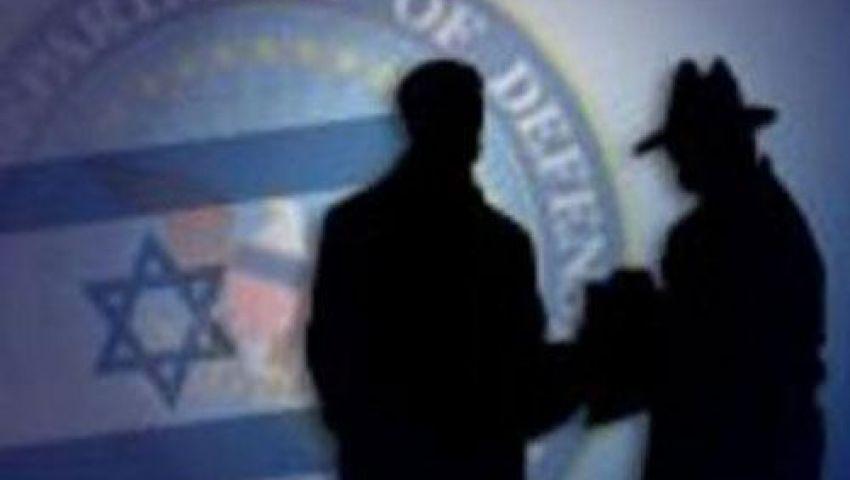 القبض على جاسوس إسرائيلى بالإسكندرية